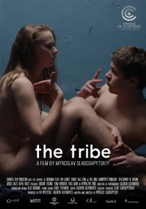 The Tribe - affiche