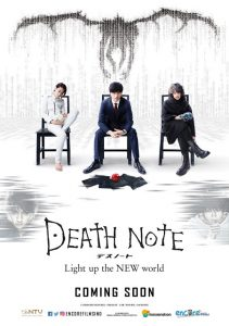 Death Note : Light up the world - affiche