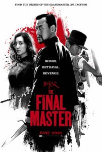 final_master_poster