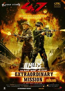 Extraordinary-Mission_affiche