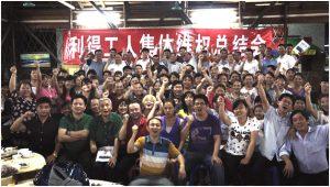 Des travailleurs qui célèbrent la conclusion d'une première entente collective, dans We the Workers