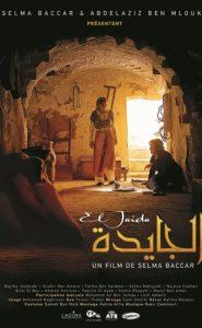 El Jaida - Affiche