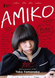 Amiko - affiche