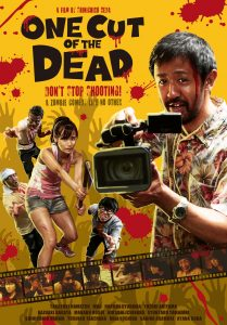 One Cut of the Dead - affiche