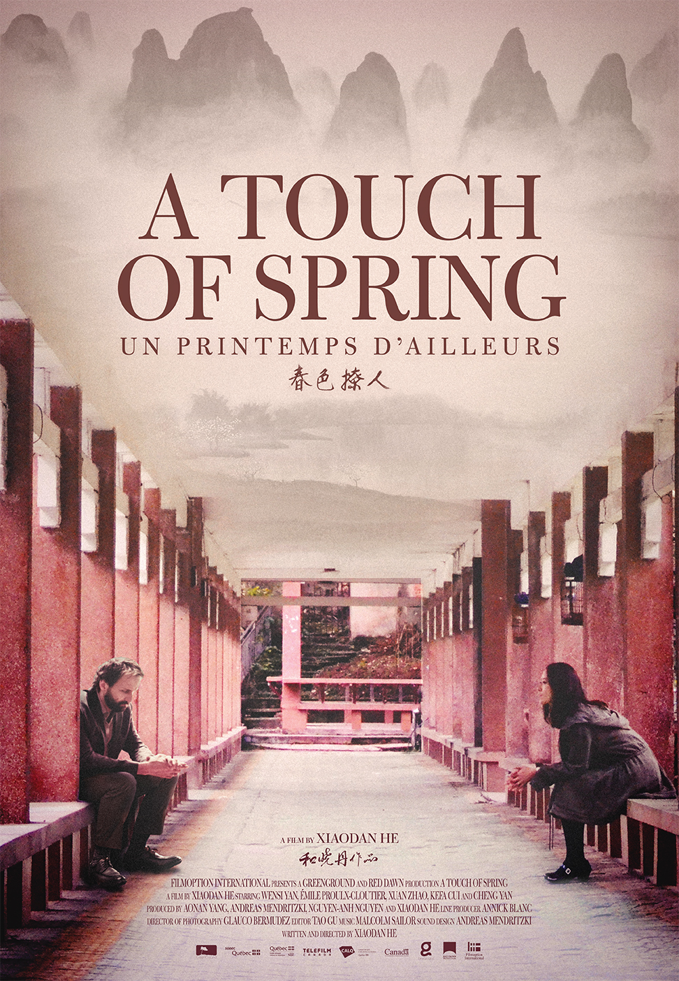 "Affiche de ""A Touch of Spring"""