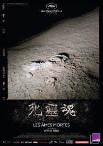 Dead Souls - Poster