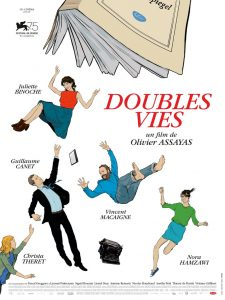 Doubles vies - poster
