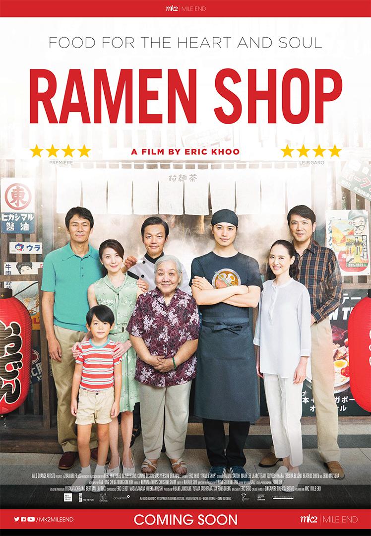 Ramen Shop - poster