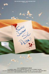 Sare Jahan Se Accha - poster