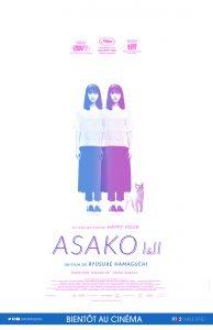 Asako - poster