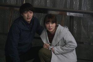 Stare - Mizuki et Haruo