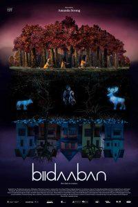 Biidaaban - poster