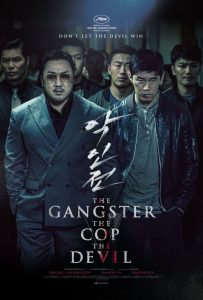 the_gangster_the_cop_the_devil_poster