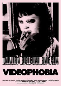 Videophobia - affiche