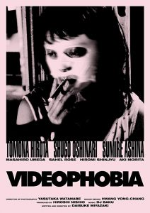 Videophobia - poster