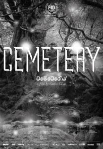 Cemetery - poster