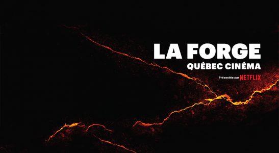 La Forge Québec Cinéma