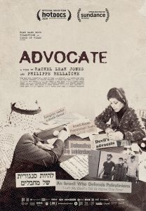 Advocate - poster