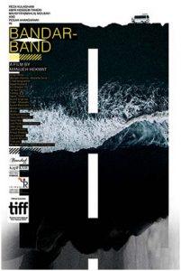Bandar Band - poster