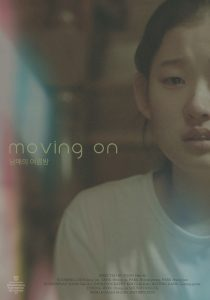 Moving On - poster