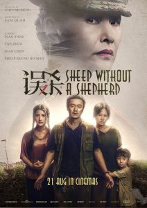 Sheep without a Shepherd - affiche