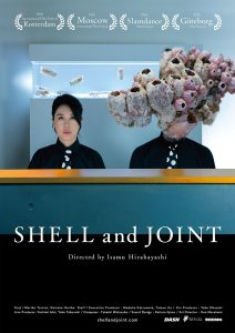 SHELL AND JOINT - poster