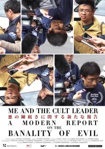 Me and the cult leader - affiche