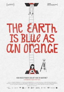 The earth is blue as an orange - poster