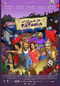 fataria - poster