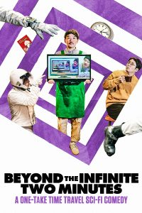 Beyond The Infinite Two Minutes - poster